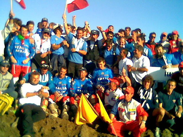 ISDE2007